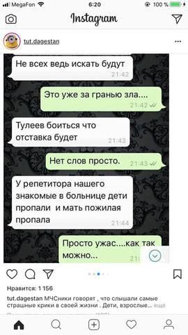 http://images.vfl.ru/ii/1522041233/b5331edf/21116756_m.jpg