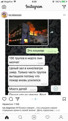 http://images.vfl.ru/ii/1522041280/ce55cbe7/21116760_m.jpg