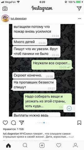 http://images.vfl.ru/ii/1522041333/b19b31f2/21116766_m.jpg