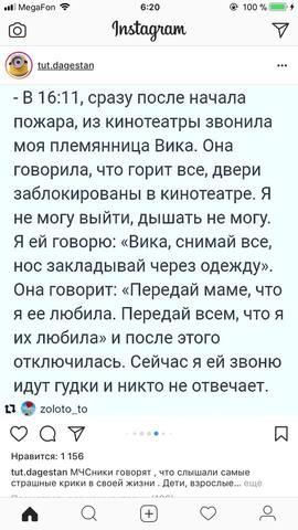 http://images.vfl.ru/ii/1522041441/56142bb7/21116785_m.jpg