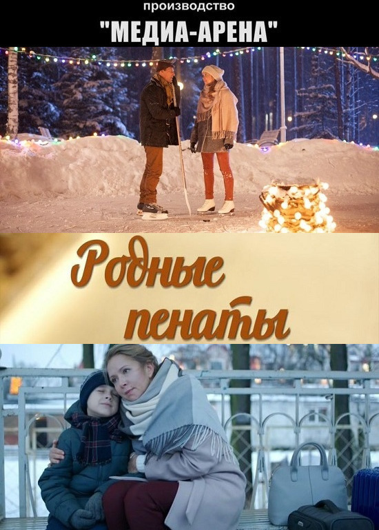 http//images.vfl.ru/ii/1522047563/c9986246/21117738.jpg