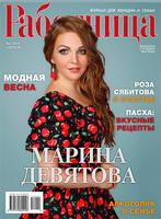http://images.vfl.ru/ii/1522052668/26913946/21118699_s.jpg