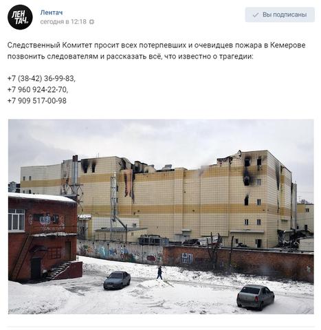 http://images.vfl.ru/ii/1522059451/bfc8e201/21120221_m.png