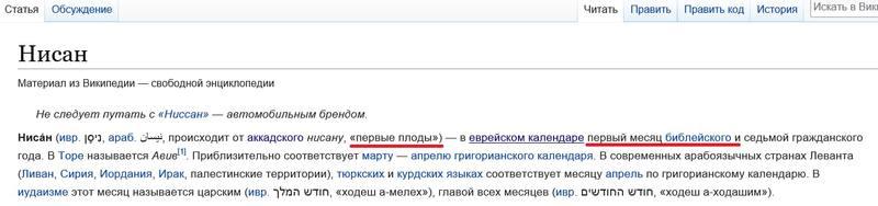 http://images.vfl.ru/ii/1522070139/870efa34/21122510.jpg