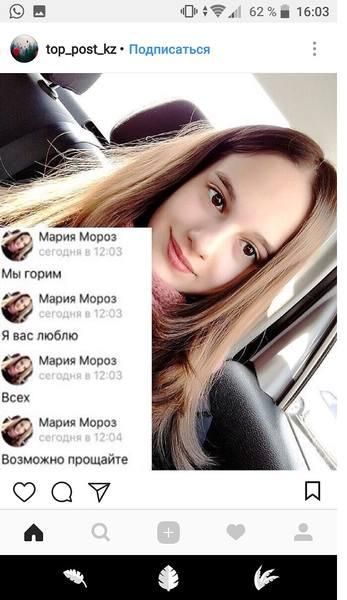 http://images.vfl.ru/ii/1522071415/1ca97370/21122818.jpg
