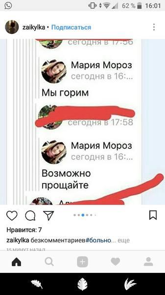 http://images.vfl.ru/ii/1522071525/f7de4267/21122835.jpg