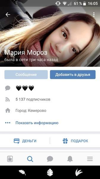 http://images.vfl.ru/ii/1522071585/30893b47/21122847.jpg
