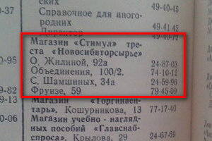 http://images.vfl.ru/ii/1522080675/5ef83bfb/21124847_m.jpg