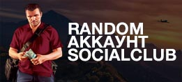 RANDOM АККАУНТ SOCIAL CLUB