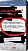 http://images.vfl.ru/ii/1522087057/c745b112/21126083_s.png