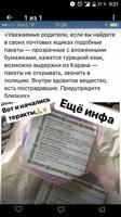 http://images.vfl.ru/ii/1522087164/19b4ba16/21126097_s.png
