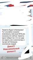 http://images.vfl.ru/ii/1522087289/733ea6fa/21126115_s.png