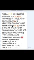 http://images.vfl.ru/ii/1522087494/72affbf6/21126155_s.png