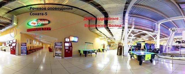 http://images.vfl.ru/ii/1522091917/49e43daa/21127076_m.jpg