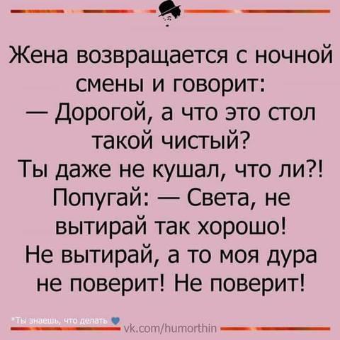 http://images.vfl.ru/ii/1522096130/12ab1223/21127703_m.jpg