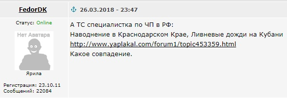 http://images.vfl.ru/ii/1522098883/16509f35/21128027.jpg