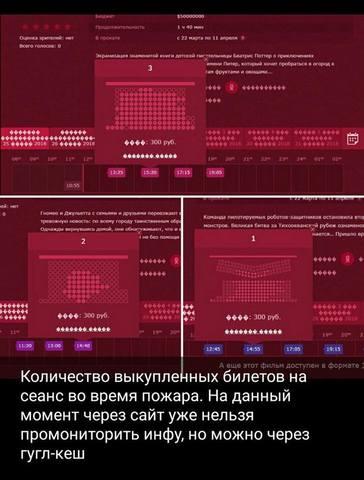http://images.vfl.ru/ii/1522107862/e60a85ae/21128664_m.jpg