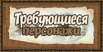 http://images.vfl.ru/ii/1522125391/0a785a3b/21129507.png