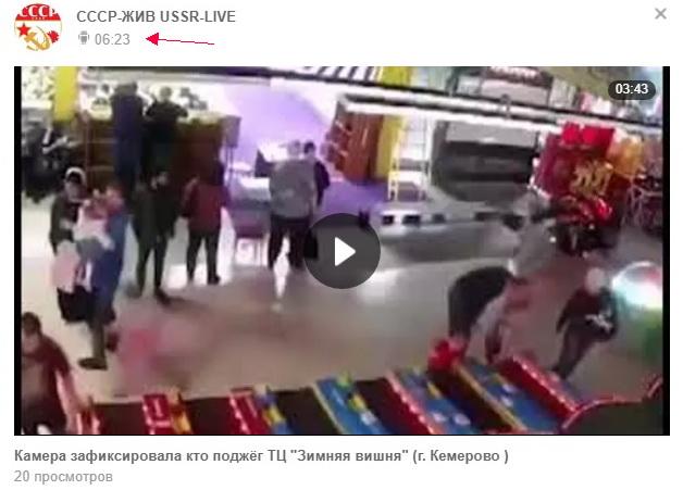 http://images.vfl.ru/ii/1522126493/cf50a820/21129599.jpg