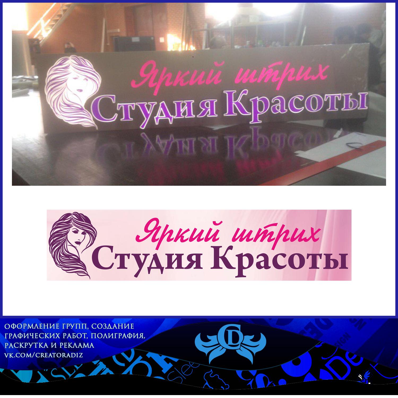 http://images.vfl.ru/ii/1522135157/07f4690b/21130677.png