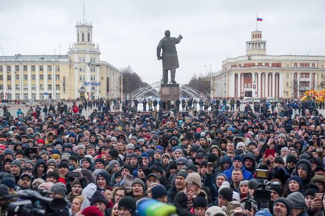 http://images.vfl.ru/ii/1522146360/05aa156e/21133069_m.jpg