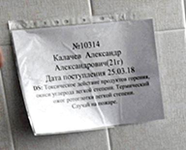 http://images.vfl.ru/ii/1522152798/5d82cbda/21134810.jpg