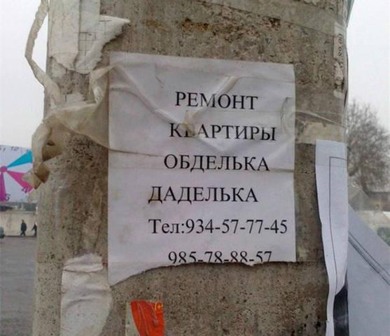 http://images.vfl.ru/ii/1522157566/a4705a07/21136293_m.jpg