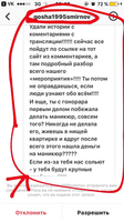 http://images.vfl.ru/ii/1522158933/aea0ce80/21136727_s.png