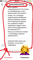 http://images.vfl.ru/ii/1522159063/25c15a22/21136765_s.png