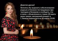 http://images.vfl.ru/ii/1522167519/d2aa2822/21138324_s.jpg
