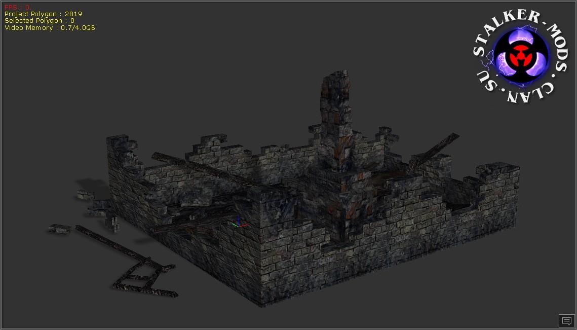 Сгоревший дом 3д модель