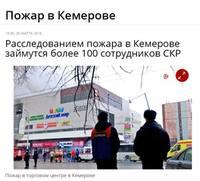 http://images.vfl.ru/ii/1522177874/2dcc3182/21140485_s.jpg