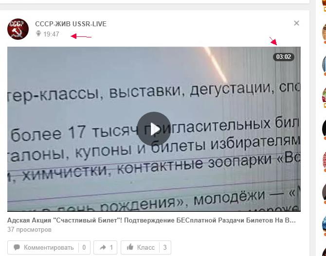 http://images.vfl.ru/ii/1522183751/9fd87c1a/21141437.jpg