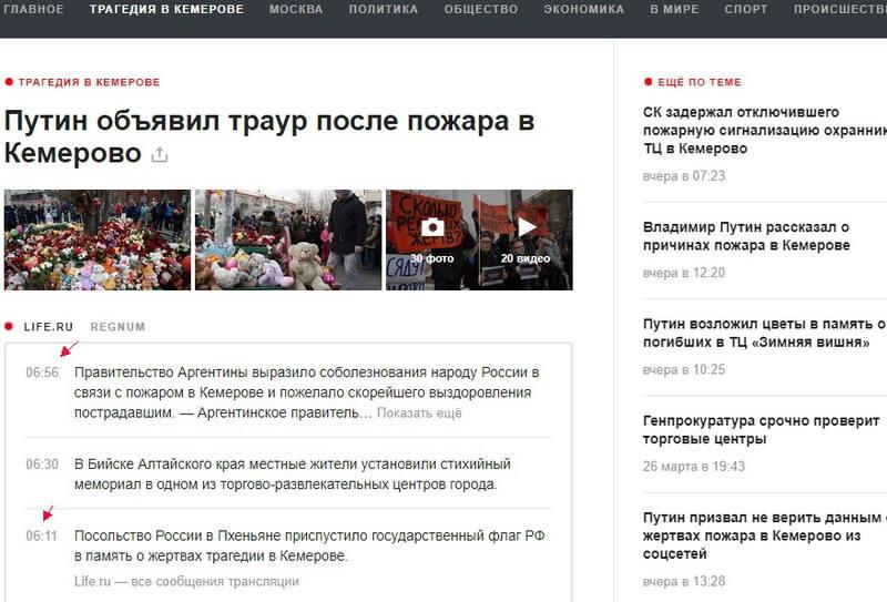 http://images.vfl.ru/ii/1522210611/b96f015f/21142936.jpg