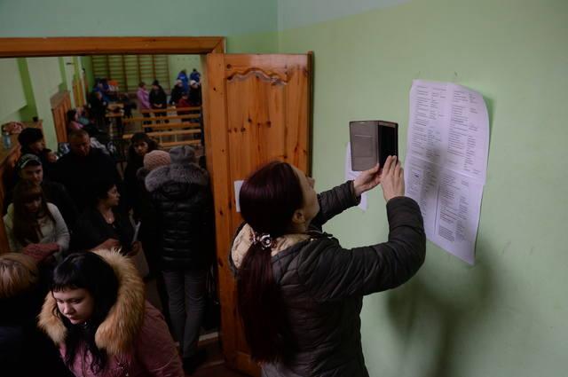http://images.vfl.ru/ii/1522243465/62848d89/21149236_m.jpg