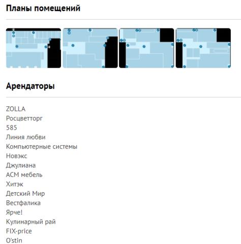 http://images.vfl.ru/ii/1522264110/2d5da2ab/21153120_m.png