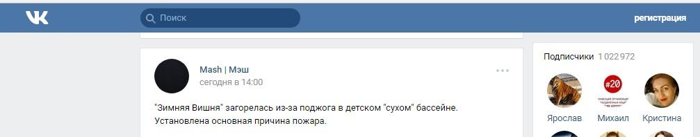 http://images.vfl.ru/ii/1522267127/a6d36a3d/21153663.jpg