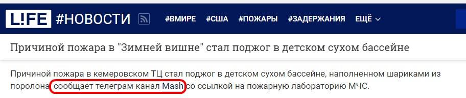 http://images.vfl.ru/ii/1522268022/d37c379d/21153790.jpg