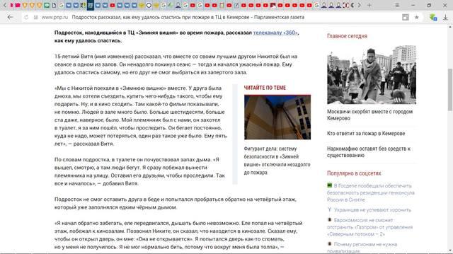http://images.vfl.ru/ii/1522276971/6d26df50/21154657_m.jpg