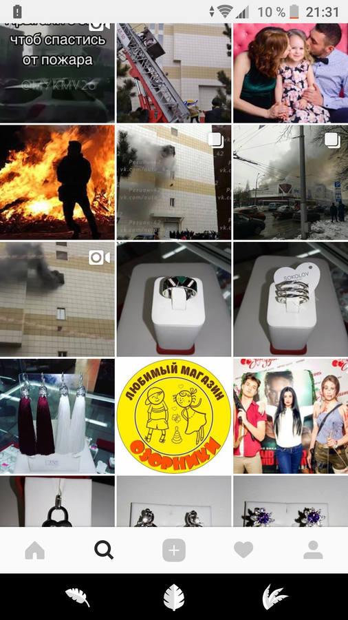 http://images.vfl.ru/ii/1522293179/b5cace42/21155372_m.jpg