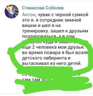 http://images.vfl.ru/ii/1522294980/31ee72e4/21155494_m.jpg