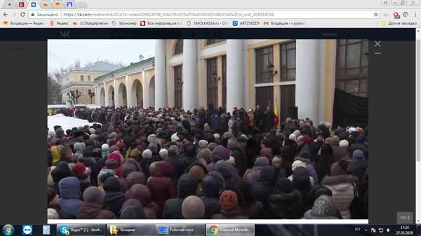 http://images.vfl.ru/ii/1522295792/b56797d1/21155573_m.jpg