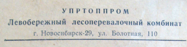 http://images.vfl.ru/ii/1522307907/55df8fb3/21157130_m.jpg
