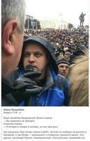 http://images.vfl.ru/ii/1522309055/65fd4b22/21157369_s.jpg