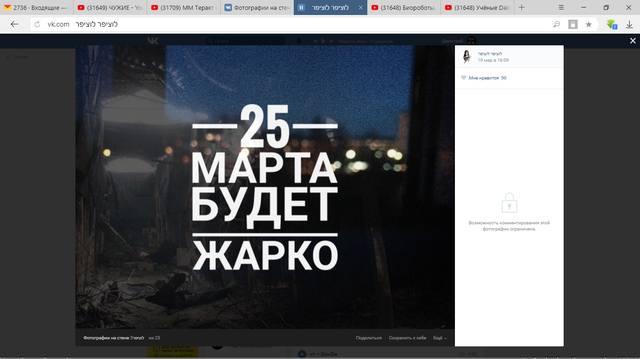 http://images.vfl.ru/ii/1522309833/95eb4c8a/21157558_m.jpg