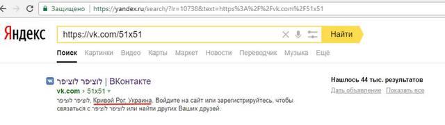 http://images.vfl.ru/ii/1522312346/95e49390/21157953_m.jpg