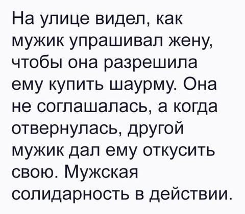 http://images.vfl.ru/ii/1522322147/de9ef2de/21160322_m.jpg