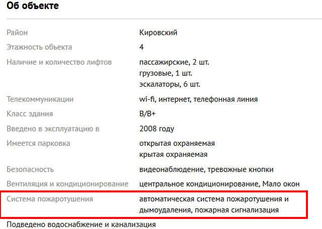 http://images.vfl.ru/ii/1522335146/05165d63/21164097_m.jpg