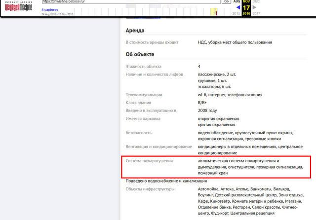 http://images.vfl.ru/ii/1522335146/be2e4c34/21164096_m.jpg