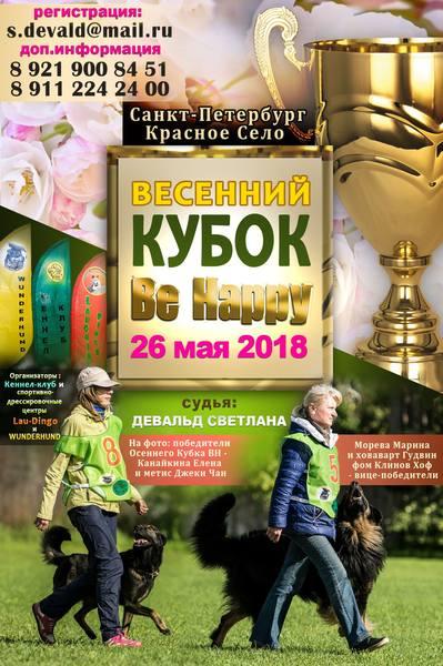 http://images.vfl.ru/ii/1522338797/7e8de013/21164962_m.jpg
